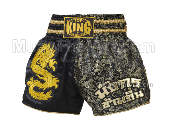 Top King Kickbox Shorts